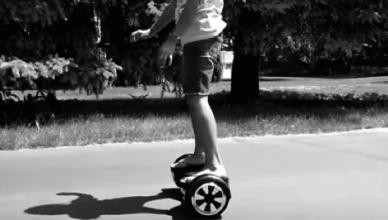dit is geen hoverboard